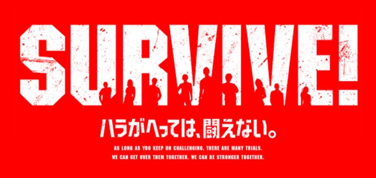 日清CM SURVIVE!
